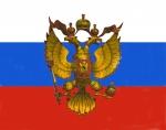 как выглядит флаг и герб россии