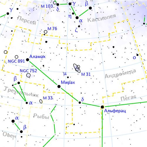 карта созвездий Андромеда