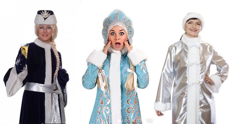 костюм снегурочки фото