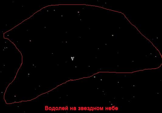 водолей на звездном небе
