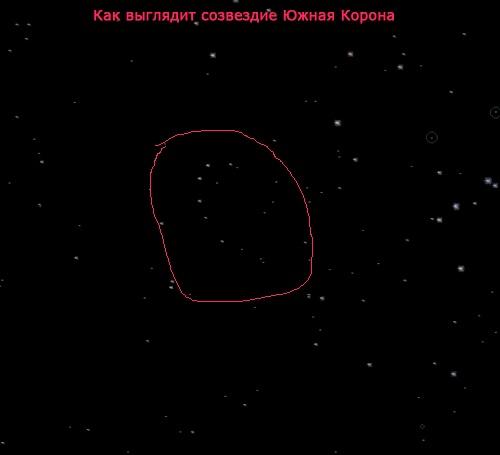 Как выглядит созвездие Южная Корона фото